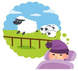 羊数え - 不眠症